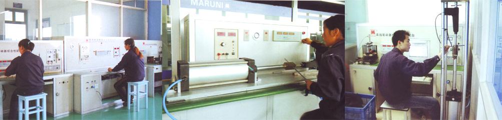 xinyi control system